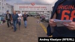 Кадр из фильма Саши Кулак, Юлии Вишневецкой и Андрея Киселева