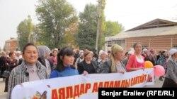 Кыргызстандык аялдардын жөө жүрүшү. 15-октябрь, 2012-жыл