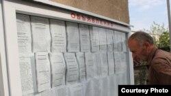 Сегодня на руках у жителей Галского района около 13 тысяч абхазских паспортов, гражданство по которым аннулировано из-за того, что они выдавались с грубейшими нарушениями закона. Около 10 тысяч жителей района имеют форму №9 или паспорт СССР
