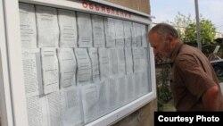 В Гальском районе планируется не просто обмен паспортов, как на остальной территории Абхазии, а «новая паспортизация»