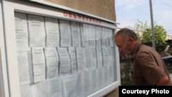 """Все точки над """"и"""" в вопросе паспортизации грузинского населения могут быть поставлены только после того, как парламентская комиссия сделает свое заключение"""