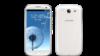 Samsung успішно випробували «5G смартфони»