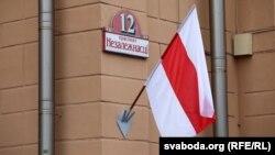 Нацыянальны сьцяг на будынку ў Менску