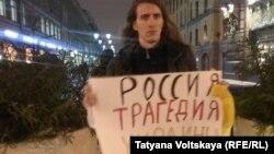 Участник антивоенного пикета в Санкт-Петербурге, 4 декабря 2018
