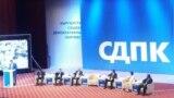 КСДПнын жыйыны. 15-июль, 2017-жыл.