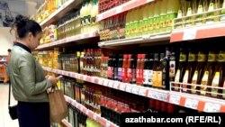 "Супермаркет ""Камиль"", Ашхабад"