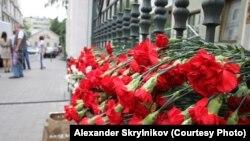 День траура у Представительства Краснодарского края в Москве