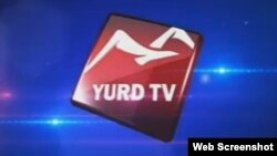 Screenshot телеканала YurdTV