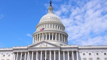 Kapitol hil, Vašington