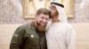 Кадыров Рамзан а, Абу-Дабин хинволу паччахь, эла Мухьаммед бин Зайед Аль НахIайан а