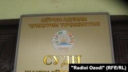 Tajikistan -- board of Qurghanteppa city court, Khatlon region, 07Jun2011