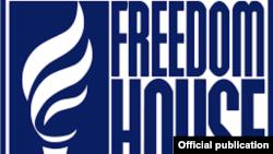 Фрагмент изображения с логотипом международной правозащитной организации Freedom House.