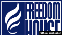 Freedom House logo.