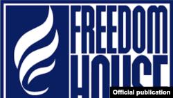 Freedom House logo.