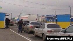 На адміністративному кордоні з Кримом, архівне фото
