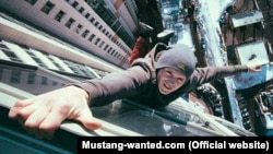 "Ukrainian urban climber ""Mustang Wanted"""