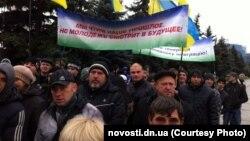 Бажы биримдигине каршы акция. Украина, 6-октябрь, 2013-жыл