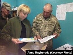 Ганна Майборода