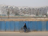 The National Stadium in Beijing, a main venue for the 2008 Olympics (AFP)