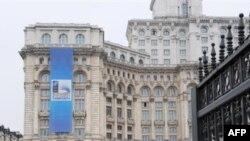 Bukurešt, zgrada Parlamenta Rumunije gdje se održava NATO samit.