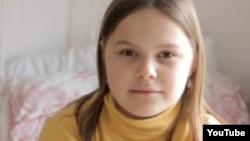 Джулия Танненбаум