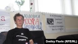 Игорь Бакиров