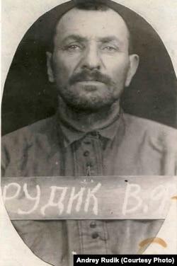 Василий Федосеевич Рудик