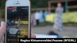 Митинг против строительства МСЗ в Осиново