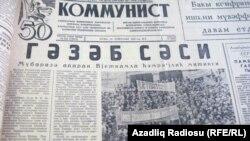 «Kommunist» qəzeti. 1967-ci il