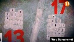 Число могил на снимке с воздуха кладбища для умерших от COVID-19. Кадр из видео.