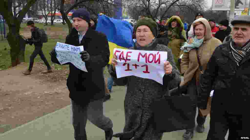 Протест проти утисків свободи слова в Сімферополі, 10 березня 2014 року