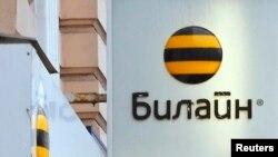 VimpelCom осуществляет деятельность в Узбекистане под торговой маркой Beeline.