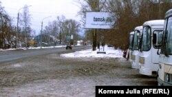 Томск, улица Московский тракт, за ремонт которой судят бывшего мэра