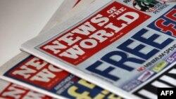 Газета News of the World