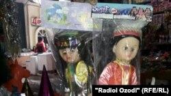 Lutke u tradicionalnoj tadžikistanskoj nošnji (foto arhiva)