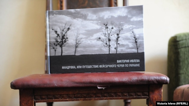 Книга вышла в Петербурге