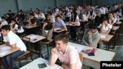 Քննություն Երևանում, արխիվ
