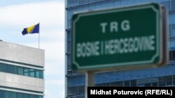 Zgrade institucija BiH