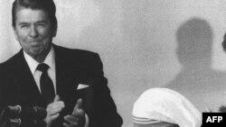 Рональд Рейган и мать Тереза, 20 июня 1985 г