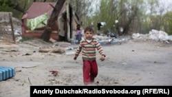 Табір ромів на Троєщині у Києві