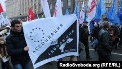 Украина -- Евробиримдикке кошулуу келишимине кол коюуну талап кылган акция. Киев, 24-ноябрь, 2013.