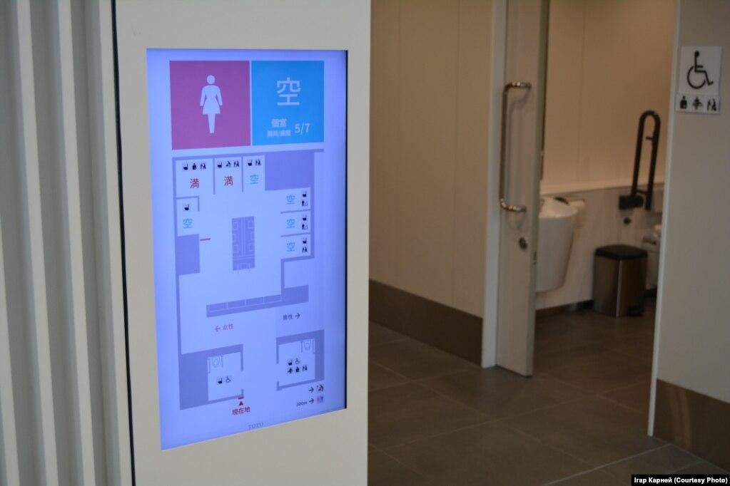 Электронное табло туалете