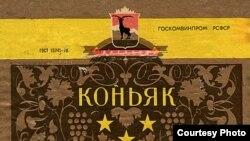 Cognak from Daghestan
