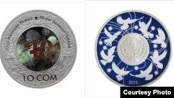 Коллекционная монета «70 лет Великой Победе».