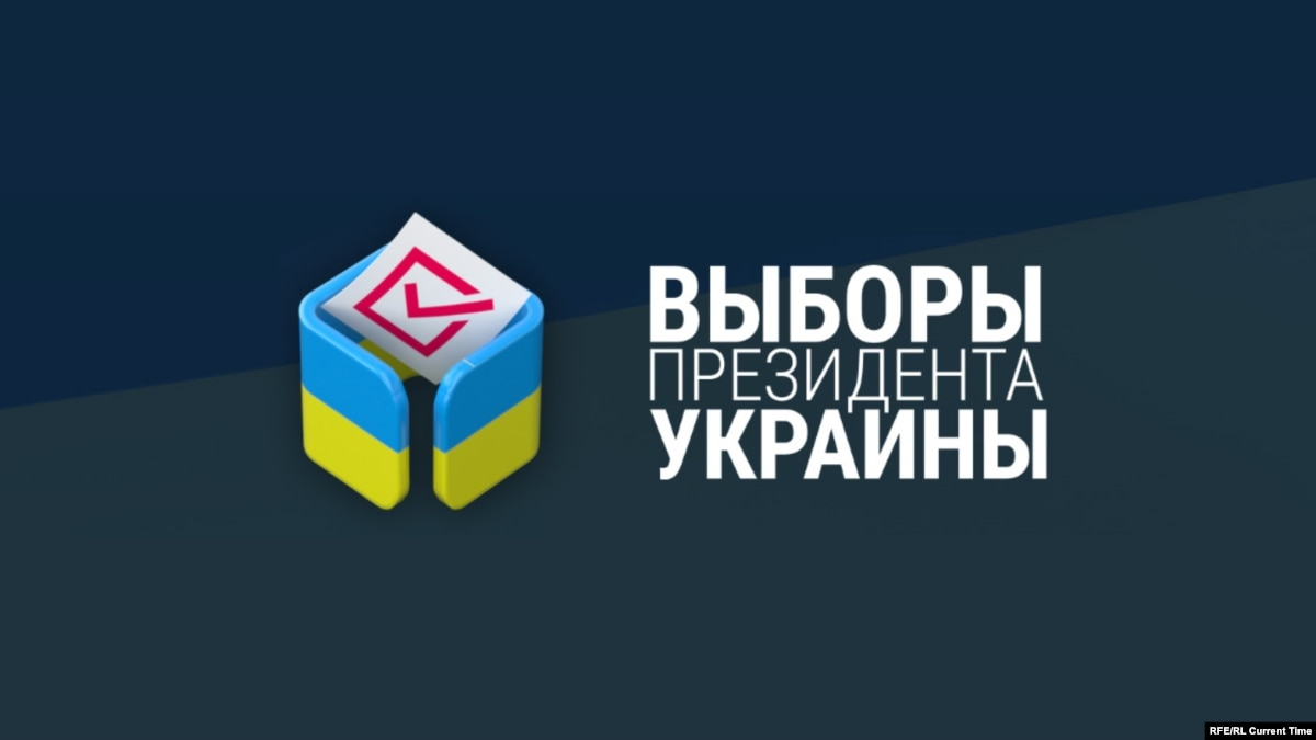 В Украине завершилось голосование на выборах президента