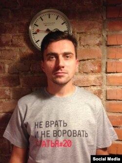 Russia -- Journalist Filipp Bakhtin