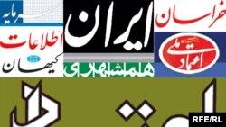 روزنامه اعتماد از«پاکسازی کتابخانه های ايران» خبر داده است.