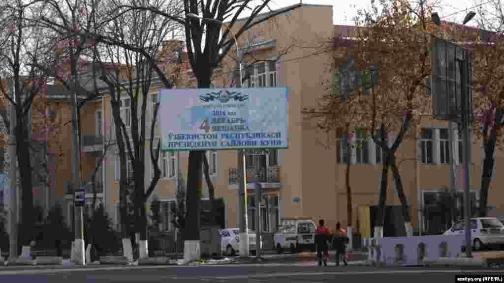 Желтоқсанның 4-і күні Өзбекстанда президент сайлауы өтетіні туралы көшедегі жарнама. Ташкент, 30 қараша 2016 жыл.