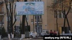 Предвыборный билборд в Ташкенте. 30 ноября 2016 года.