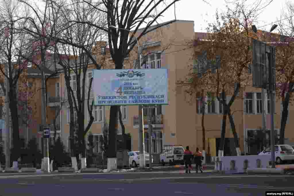 Предвыборный билборд в Ташкенте.